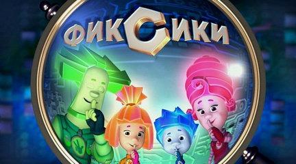 Фиксики: 1 Сезон 2 Серия — «Пульт»